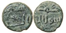 Ancient Coins - ISLAMIC, UMAYYAD, c. AH 92/ AD 711, AE Fals, North Africa, W 740.