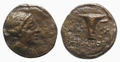 Ancient Coins - Aeolis, Kyme, c. 250-190 BC. Æ 9mm