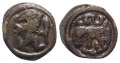 Ancient Coins - Celtic, Northeast Gaul. Remi, c. 100-50 BC. Potin Unit