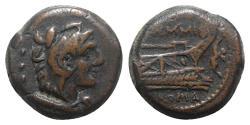 Ancient Coins - L. Memmius Galeria, Rome, 106 BC. Æ Quadrans