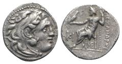 Ancient Coins - Kings of Macedon, Antigonos I Monophthalmos (320-301 BC). AR Drachm. In the name and types of Alexander III. Lampsakos, c. 310-301 BC.