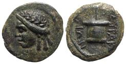 Ancient Coins - Sicily, Syracuse. Roman rule, after 212 BC. Æ 14mm