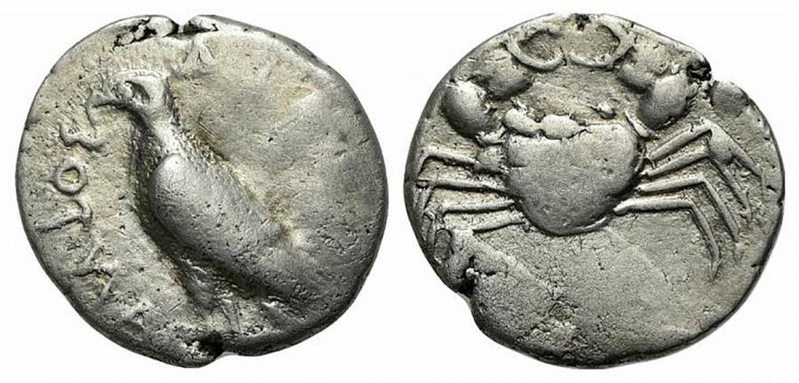 Ancient Coins - Sicily, Akragas, c. 510-500 BC. AR Didrachm