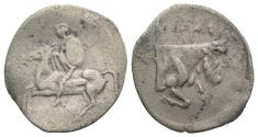 Ancient Coins - Sicily, Gela, c. 430-425 BC. AR Litra
