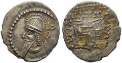 Ancient Coins - Kings of Parthia, Vologases VI (c. AD 208-228). AR Drachm Ex Simonetta Collection