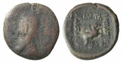 Ancient Coins - Kings of Parthia, Sinatrukes (93/2-70/69 BC). Æ Dichalkon Ex Simonetta Collection