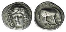 Ancient Coins - Thessaly, Larissa, c. 350-300 BC. AR Drachm