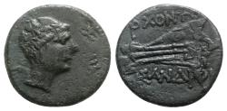 Ancient Coins - Kings of Bosporos, Asander (Archon, c. 47-43 BC). Æ Tetrachalkon  R/ Prow