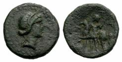 Ancient Coins - Sicily, Segesta. Roman protectorate, c. 210-mid 1st century BC. Æ 15.5mm. R/ Warrior