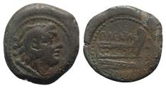 Ancient Coins - P. Maenius Antiaticus M.f., Rome, 132 BC. Æ Quadrans