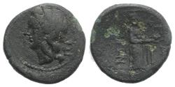 Ancient Coins - Sicily, Katane, c. 3rd-2nd century BC. Æ Dichalkon