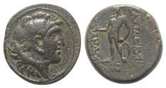 Ancient Coins - Seleukid Kings, Alexander I Balas (152-145 BC). Æ 18mm. Antioch, c. 150-146 BC. R/ Apollo
