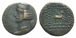 Ancient Coins - Kings of Parthia, Mithradates IV (c. 58-53 BC). Æ Dichalkon Ex Simonetta Collection