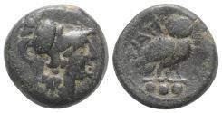 Ancient Coins - ITALY. Northern Apulia, Teate, c. 225-200 BC. Æ Teruncius. R/ OWL