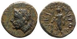 Ancient Coins - Sicily, Iaitos, c. 2nd-1st century BC. Æ 16mm. R/ Herakles