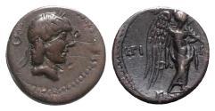 Ancient Coins - ROME REPUBLIC L. Calpurnius Piso Frugi, Rome, 90 BC. AR Quinarius. R/ Victory