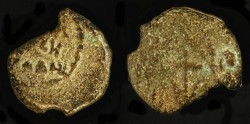 Ancient Coins - > Herod the Great 37 - 4 BC. AE Prutot. H 1173. ex David Hendin