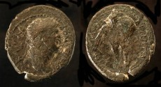Ancient Coins - Agrippa II under Domitian. AE 24
