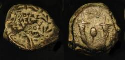 Ancient Coins - John Hyrcanus 135-104 BC. AE Prutah. Hendin 1133 v. Rare Variety !