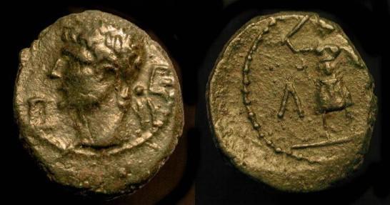 Ancient Coins - City Coins of Judaea. Augustus (27 BC - 14 AD). Askalon. AE 20