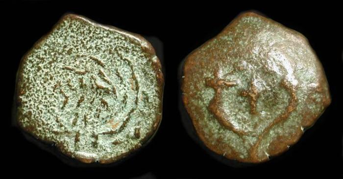 Ancient Coins - Judaea. John Hyrcanus II, 63-40 BC. AE Prutah. H 1161. Scarce. ex: David Hendin