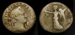 Ancient Coins - Roman Egypt. Vespasian  69-79 AD. AR Tetradrachm