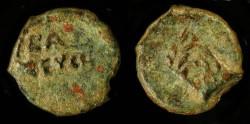 Ancient Coins - > Herod the Great 37 - 4 BC. AE Prutah. H 1173