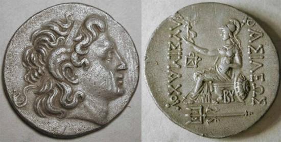Ancient Coins - x Lysimachos . 323-281 BC  .  AR Tetradrachm .