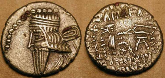 Ancient Coins - Parthia . Vologases III . 105 - 147  AD . AR Drachm