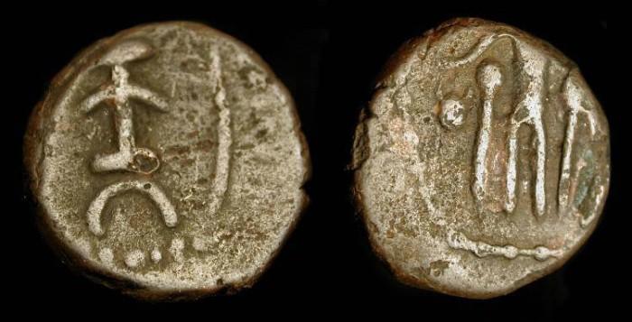 Ancient Coins - India, Kotas. 250-340 AD. AE 18 mm.