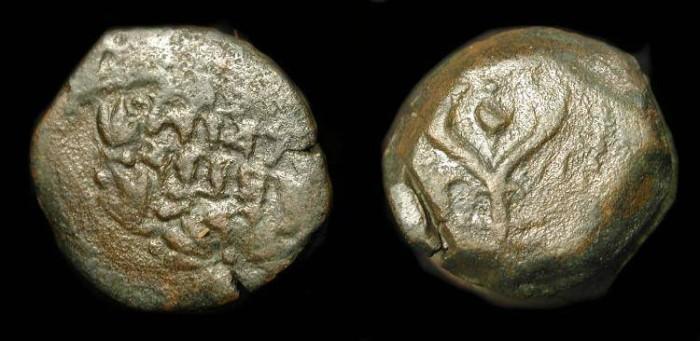 Ancient Coins -  Judaea. Alexander Jannaeus. AE Prutah. H 1145.