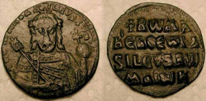 Ancient Coins - Constantine VII . 913 - 959  AD . AE Follis .