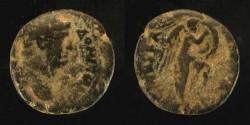 Ancient Coins - > Agrippa II under Domitian. AE 20. Hendin 1285