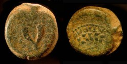 Ancient Coins -  Judaea. Mattathias Antigonus (Mattatayah), 40 - 37 BC . 8 Prutot