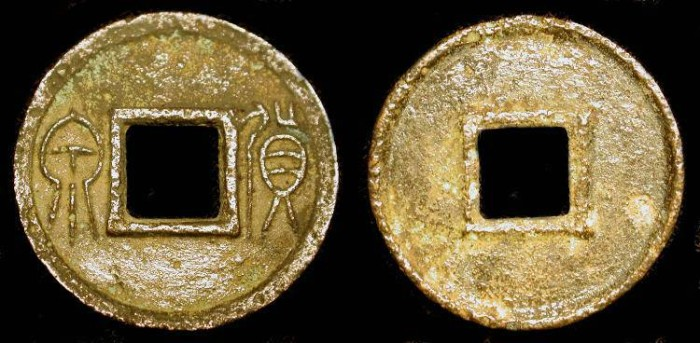 Ancient Coins - Ancient China.  Hou Ch'uan (Huo Quan) coin of Wang Mang. 14-23 AD. Cast Bronze.  XF