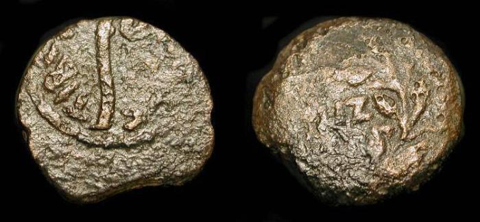 Ancient Coins - Pontius Pilate under Tiberius, 26-36 AD AE Prutah. H 1342
