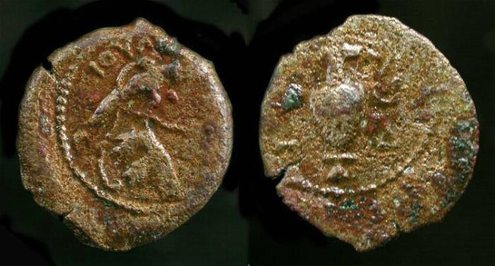 Ancient Coins -  Valerius Gratus, 15 - 26 AD. Prefect under Tiberius. AE Prutah. H 1336