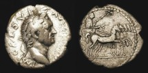 Ancient Coins - Vespasian, 69-79 AD. AR Denarius Antioch. Hendin 1481. Judaea Capta