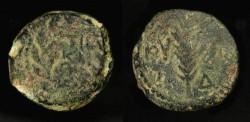 Ancient Coins - > Valerius Gratus, 15 - 26 AD. Prefect under Tiberius. AE Prutah. H 1338