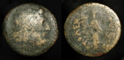 Ancient Coins - Ptolemaic Kingdom. Ptolemy III  Euergetes, 246 - 222 BC. AE Obol. Cult Statue Of Aphrodite.