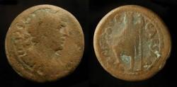 Ancient Coins - > City Coins of Judaea. Caesarea Maritima. Hadrian  117-138 AD. AE 21