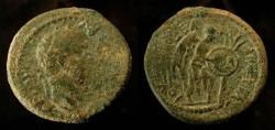 Ancient Coins - Titus. As Caesar,  69-79 AD. AE 20. Caesarea. Judaea Capta
