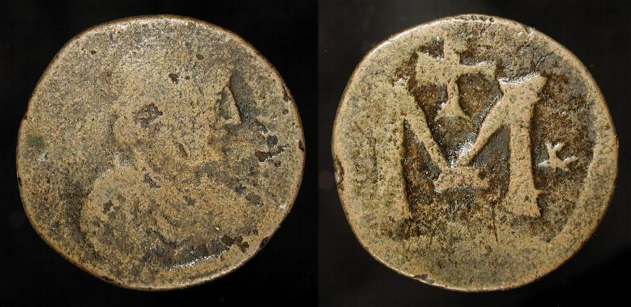 Anastasius I 491-518 Ad Rare Pentanumium Coins & Paper Money Large I Byzantine (300-1400 Ad)
