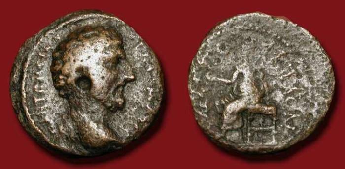 Ancient Coins - x Marcus Aurelius AE25 of Amphipolis, Macedonia.