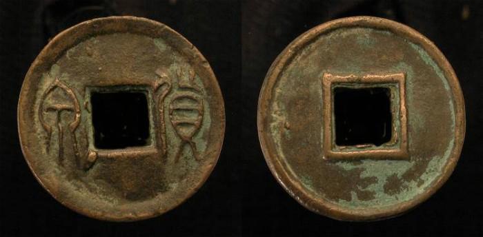 Ancient Coins -  Ancient China. Hou Ch'uan (Huo Quan). Wang Mang. 7-22 AD. AE 23