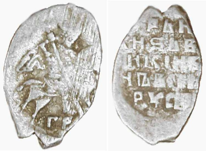Ancient Coins - Ivan the Terrible . Silver Wire Money. 1534 - 1584  AD . Russia .