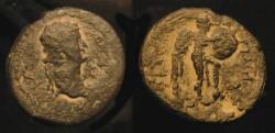 Ancient Coins -  Titus. As Caesar, 69-79 AD. AE 23. Caesarea. Judaea Capta.  Without Palm Tree !