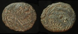 Ancient Coins - > City Coins of Judaea. Samaria, Neapolis. Domitian 81-96 AD