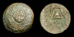 Ancient Coins - Macedonian Kingdom. After the Death of Alexander the Great. ca 311 BC.  AE15