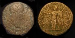 Ancient Coins - Domitian 81-96 AD.  AE 24. Caesarea. Judaea Capta. Rare